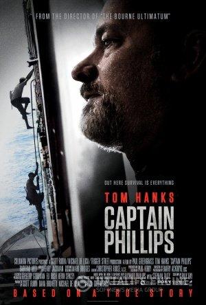 Captain Phillips / კაპიტანი ფილიფსი