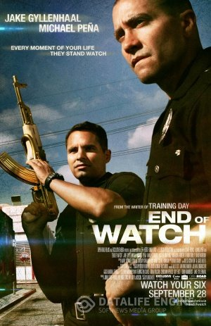 End of Watch / პატრული