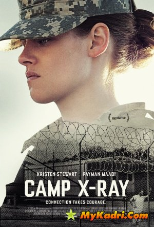 Camp X-Ray / ბანაკი