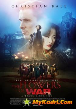 The Flowers of War / ომის ყვავილები
