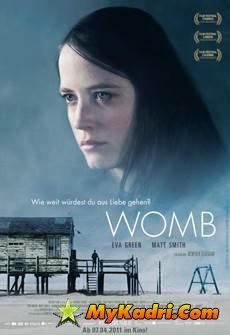 საშო / Womb
