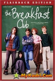 კლუბი საუზმე, The Breakfast Club