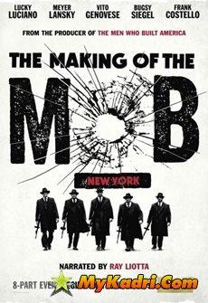 მაფიის შექმნა: ნიუ-იორკი სეზონი 1, The Making of the Mob: New York Season 1