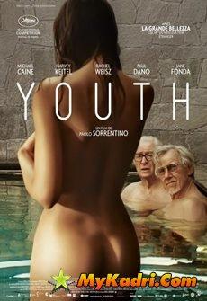 ახალგაზრდობა, Youth