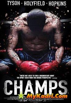 ჩემპიონები, Champs