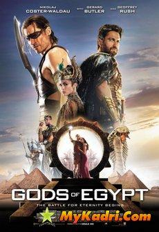 Gods of Egypt, ეგვიპტის ღმერთები
