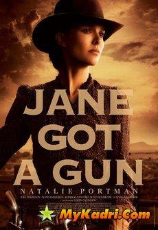 ჯეინი იარაღს იღებს, JANE GOT A GUN