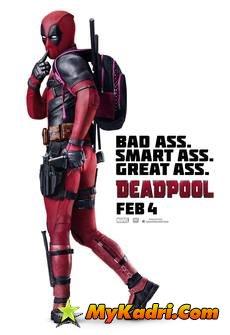 დედპული, Deadpool