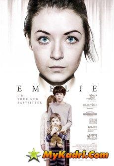 ემილი, EMELIE