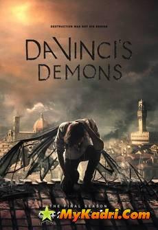 და ვინჩის დემონები სეზონი 3, Da Vinci's Demons Season 3