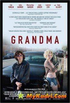 Grandma, ბებია
