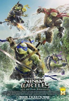 კუ ნინძები 2, Teenage Mutant Ninja Turtles: Out of the Shadows