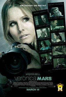 ვერონიკა მარსი, VERONICA MARS