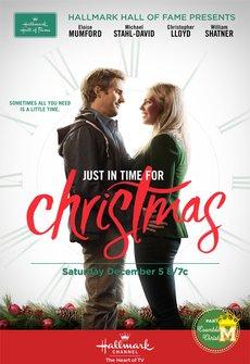 ზუსტად საშობაოდ, JUST IN TIME FOR CHRISTMAS