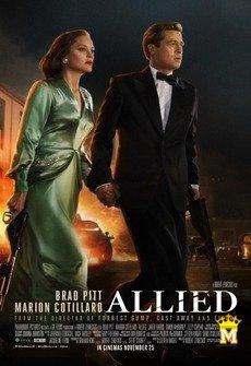 მოკავშირე, Allied