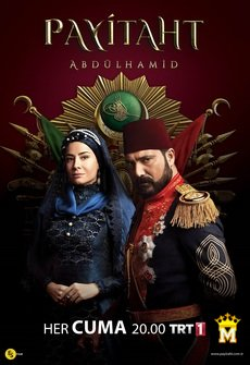 ძალაუფლება  აბდულაჰმიდის არის! / Payitaht Abdulhamid