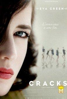 ნამსხვრევები / Cracks