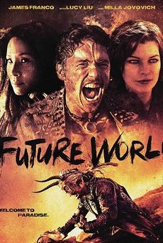 მომავლის სამყარო / FUTURE WORLD
