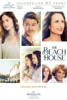 სახლი პლაჟზე / The Beach House