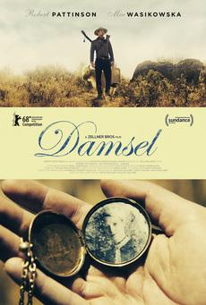 ქალიშვილი / Damsel