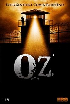 ოზი / Oz