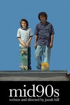 90-იანი წლები / Mid90s