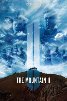 მთა II / The Mountain II