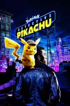 პოკემონი დეტექტივი პიკაჩუ / Pokémon Detective Pikachu