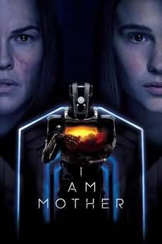 მე დედა ვარ / I Am Mother