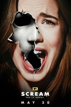 კივილი / Scream The TV Series