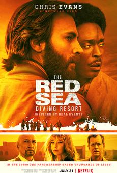 წითელი ზღვის დაივინგის კურორტი / The Red Sea Diving Resort