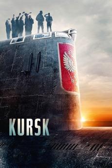 კურსკი / Kursk (The Command)