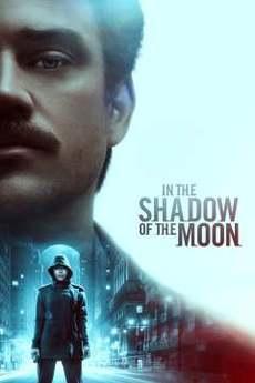 მთვარის ჩრდილში / In the Shadow of the Moon