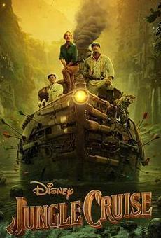 კრუიზი ჯუნგლებში / Jungle Cruise