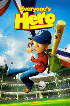 ყველას გმირი / Everyone's Hero