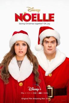 ნოელი / Noelle