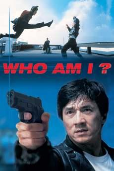 ვინ ვარ / WHO AM I?
