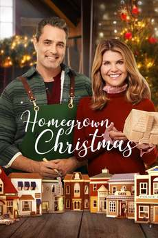 შინაურული შობა / Homegrown Christmas