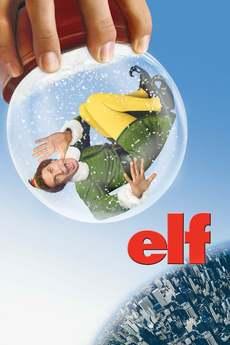 ელფი / Elf
