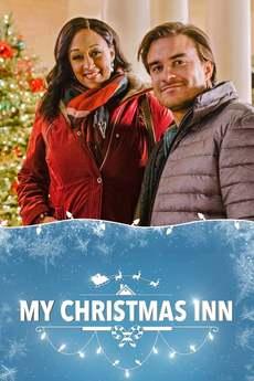 ჩემი საშობაო სასტუმრო / My Christmas Inn