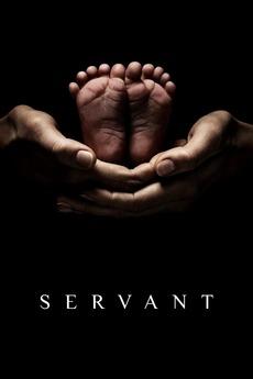 მოსამსახურე / Servant