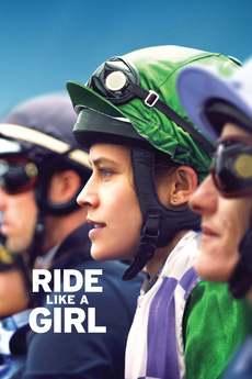 იჯირითე როგორც გოგონამ / Ride Like a Girl