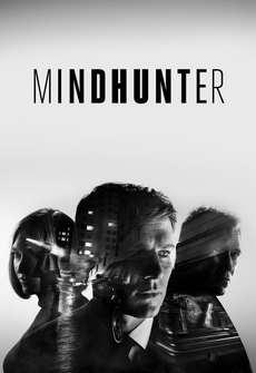 გონებაზე მონადირე / Mindhunter