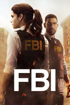 გამოძიების ფედერალური ბიურო / FBI