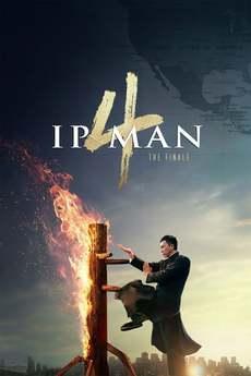 იპ მენი 4 / Ip Man 4: The Finale