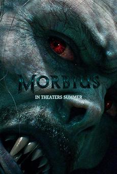 მორბიუსი / Morbius