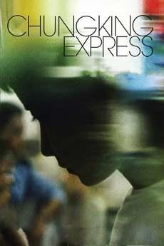 ჩანგკინგ ექსპრესი/ Chungking Express