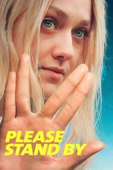 გთხოვ დარჩი ჩემთან / Please Stand By