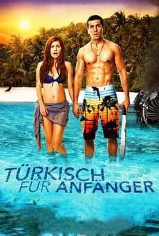 თურქული დამწყებთათვის / Turkish for Beginners