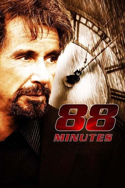 88 წუთი / 88 Minutes